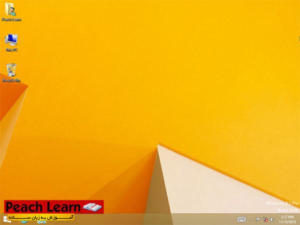 21 معرفی و آموزش نصب ویندوز Windows 8
