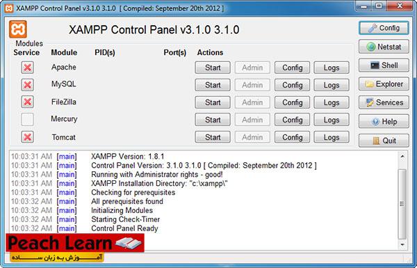 08 معرفی و آموزش استفاده از نرم افزار Xampp