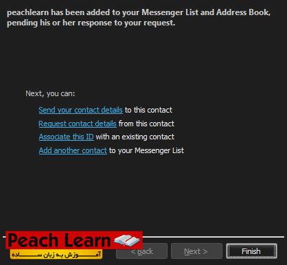 35 آموزش استفاده از نرم افزار Yahoo Messenger