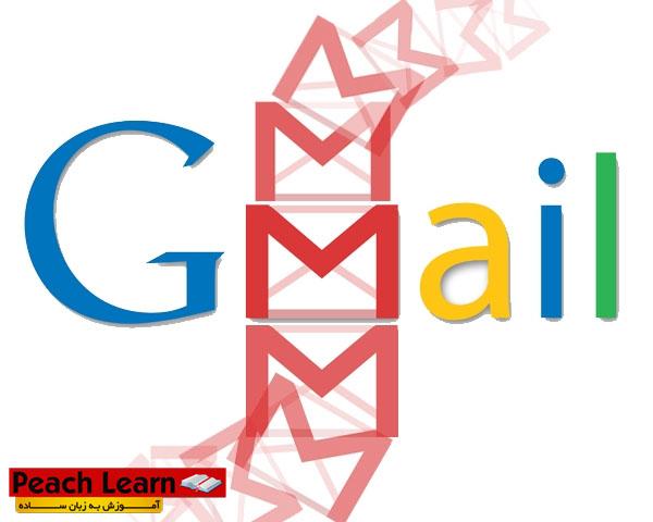 لغو ارسال ایمیل برای استفاده کنندگان سرویس Gmail