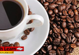 نحوه دم کردن قهوه ترک نحوه دم کردن قهوه ترک