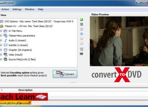 معرفی و آموزش استفاده از نرم افزار ConvertXtoDVD معرفی و آموزش استفاده از نرم افزار ConvertXtoDVD