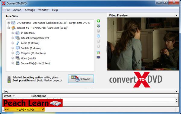 معرفی و آموزش استفاده از نرم افزار ConvertXtoDVD