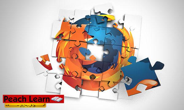 آموزش نصب افزونه و Add-Ons در مرورگر Mozilla Firefox