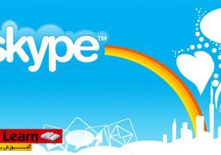 معرفی و آموزش استفاده از نرم افزار Skype معرفی و آموزش استفاده از نرم افزار Skype