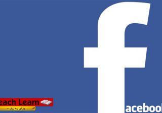 آموزش Logout کردن از اکانت فیسبوکتان در کامپیوتر و موبایل دیگران آموزش Logout کردن از اکانت فیسبوکتان در کامپیوتر و موبایل دیگران